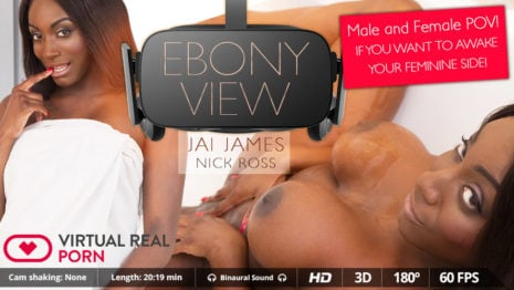 Ebony view