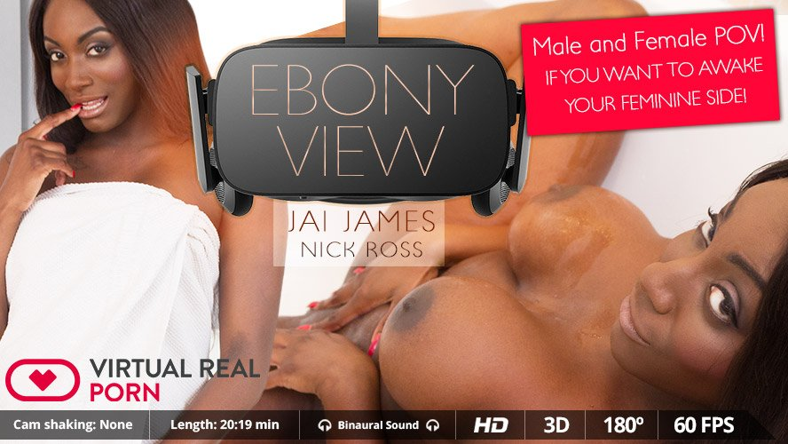 Jai James in Ebony view