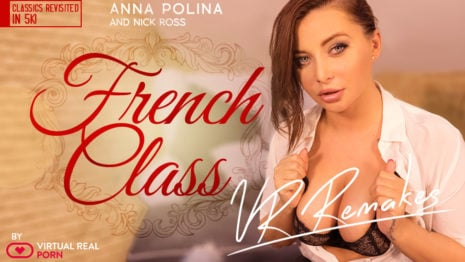 French class remake